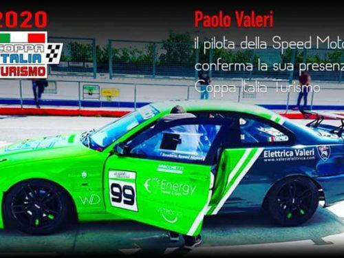 Speed Motor presente alla tappa della Coppa Italia Turismo sul circuito di Imola