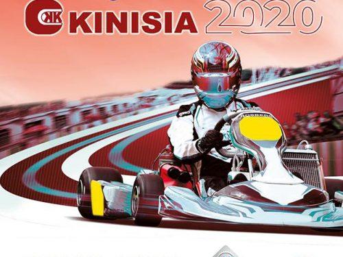 A Kinisia il 6° round del regionale karting